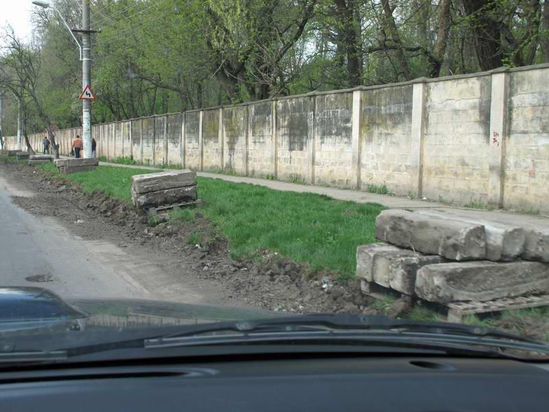 Asfaltare Strada Stirbey