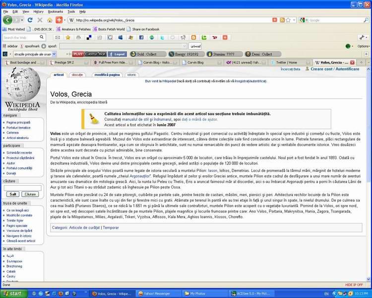 Volos -Wikipedia